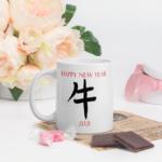 Lunar New Year 2021 Character Mug